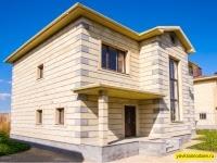 kp-elitny-premium-house