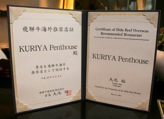 Kuriya Penthouse's certification for Hida Beef from Gifu Prefecture