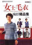 Превью Nushi Maoyi Bianzhi Youyapian 2008 sp-kr (350x493, 157Kb)