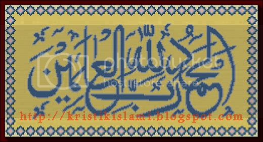 CAL010 calligraphy hamdallah on yellow bg