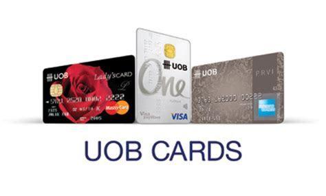 [COTW] Cards Of The Week   UOB Eat Till You Drop Buffet