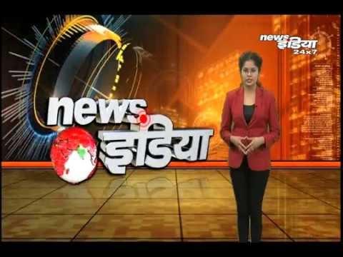 World Optometry Day News - Nims Hospital Jaipur