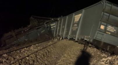 В Забайкалье более 30 вагонов сошли с рельсов