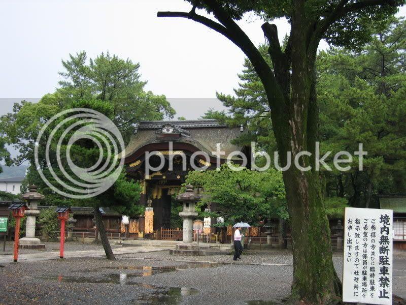 Un templet després de la pluja