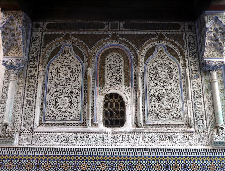 Oratorio de Idriss (Fez)