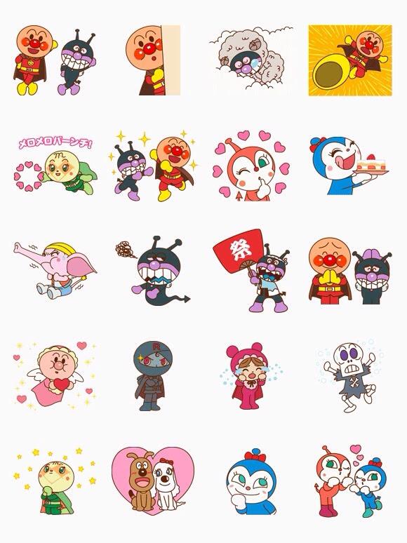 アンパンマン キャラクターの画像 原寸画像検索