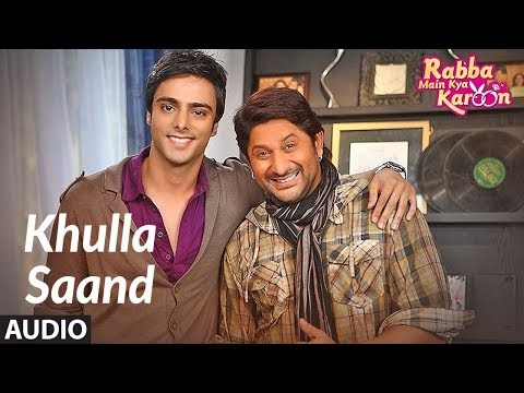 Khulla saand lyrics | rabba main kya karoon | salim suleman- lyrics-database