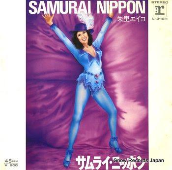SHURI, EIKO samurai nippon