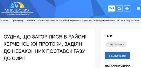 Газовая гангрена Киева