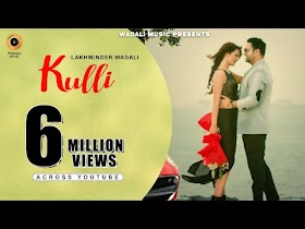 Kulli (Official Video)   Lakhwinder Wadali   Wadali Music   Aar Bee   Latest Song 2019