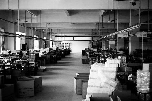 Dongguan Factory Lunch Break in China