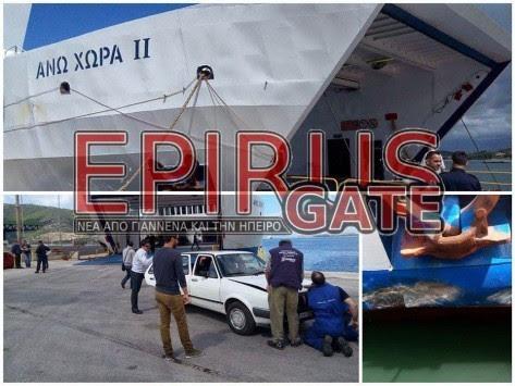 Ηγουμενίτσα: Συνεχίζουν την εκδρομή τους οι μαθητές μετά την πρόσκρουση του πλοίου στο λιμάνι
