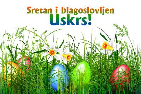 pošaljite besplatne e čestitke za uskrs Renato Krulc   Google+ pošaljite besplatne e čestitke za uskrs