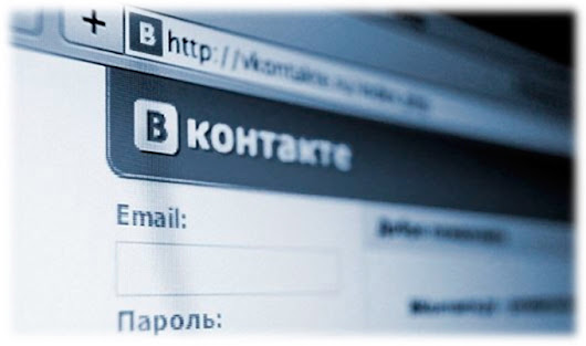 I will promote VKontakte pages, communities