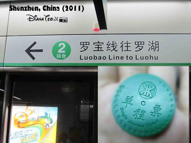 Shenzen- Day 3 04