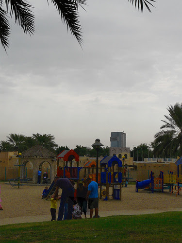 The play ground at Al Bidda