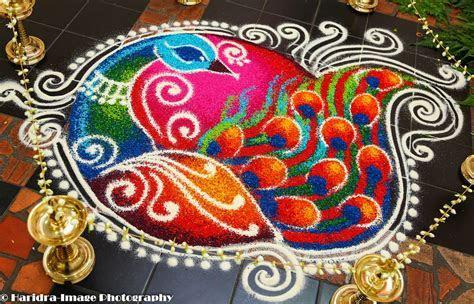Peacock rangoli design haridra 14
