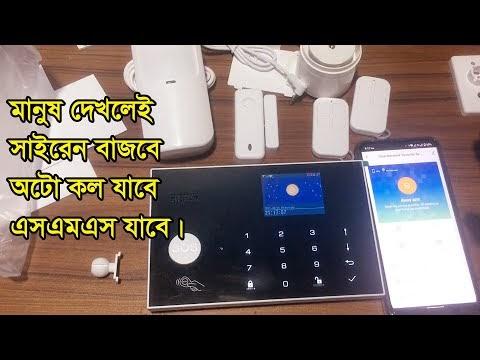 GSM WiFi PSTN Security Alarm System Full Setup