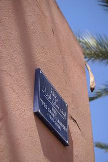 marrakech 2012 177