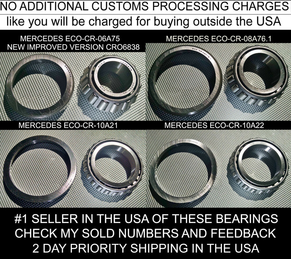 Mercedes REAR DIFFERENTIAL (4)BEARINGS 2007-09 E350 4MATIC ...