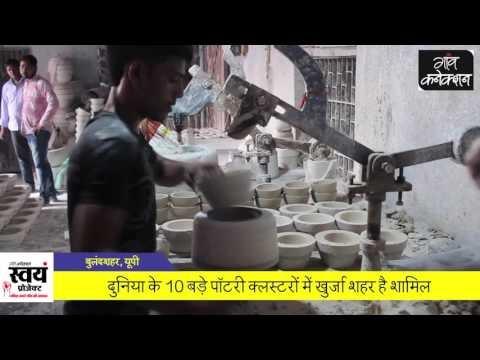 Ateca Tv Meubel.Employment News Tamilnadu ब न च इन क बर तन