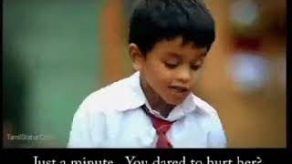 Watch Brother Sister Sentiment Whatsapp Status Tamil Online