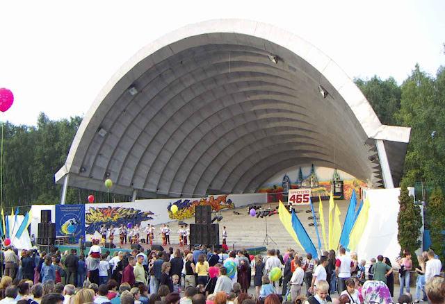 Western Ukraine: A celebration of 465 year of Ternopil city