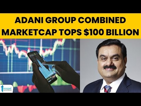 Adani group combined market cap tops $100 billion | Newish | JK Tyre | Saregama | Darshan Raval