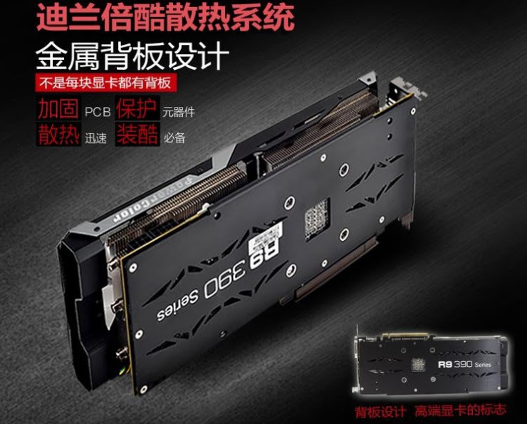 PowerColor Radeon R9 390 4GB (1)