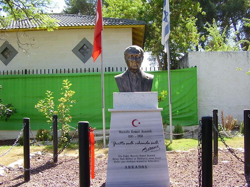 File:Mustafa Kemal Ataturk Memorial in Yehud, Israel.jpg