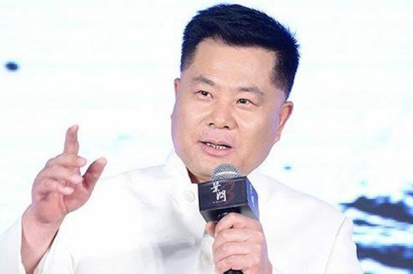 前快鹿集团董事长被中共中纪委列入追逃名单