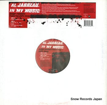 JARREAU, AL in my music