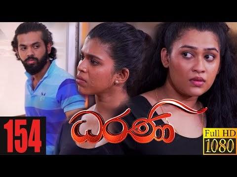 Dharani | Episode 154