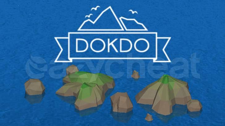 DOKDO 1.3.3