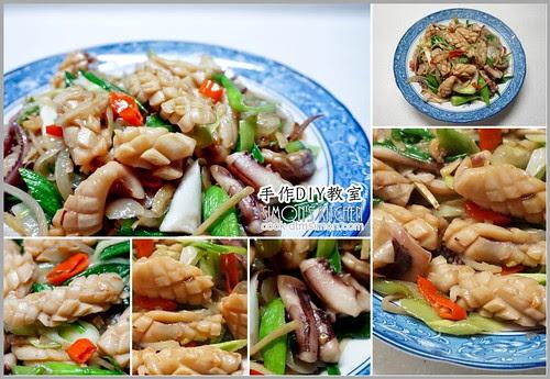 蒜苗炒魷魚10.jpg
