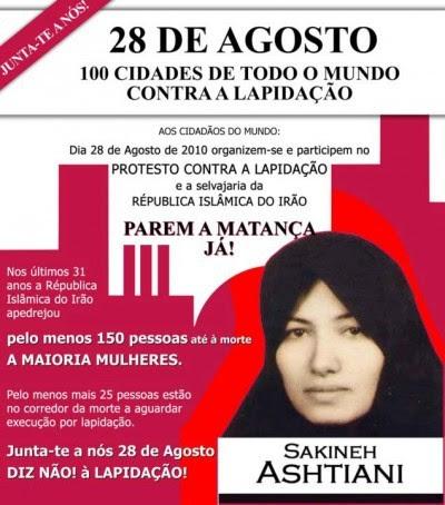 Cartaz da concentração em Lisboa