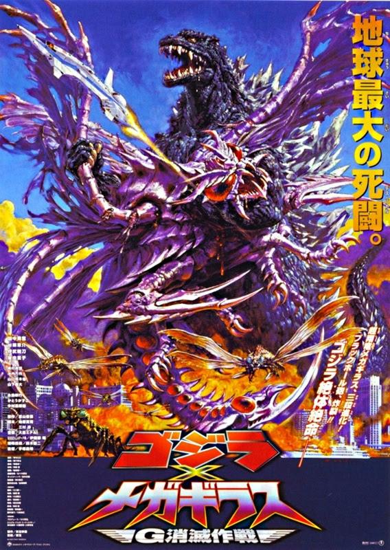 Godzilla vs. Megaguirus Odcinki Dylewskie
