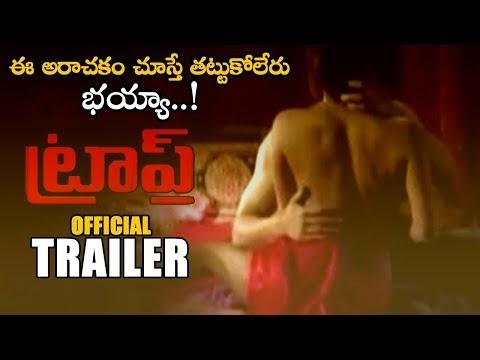 Trap Telugu Movie Trailer