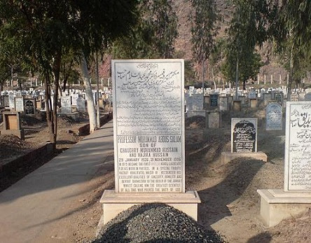 grave of Abus Salam