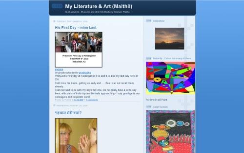 My Literature and Art (Maithil)