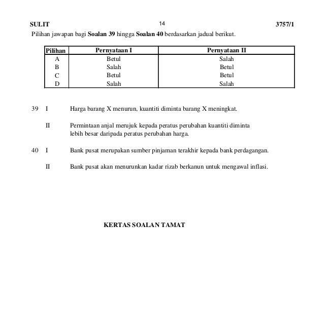 Soalan Dan Jawapan Ekonomi Asas Tingkatan 4 Bab 1 Viral Blog F