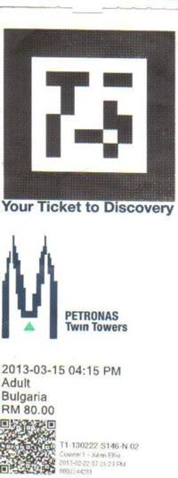 Билета за Petronas Twin Towers