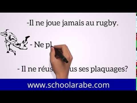 les formes d'une phrase درس تعلم اللغة الفرنسية