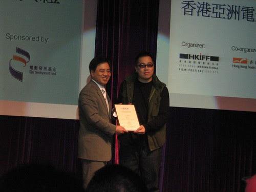 Edmond Pang wins award at HAF