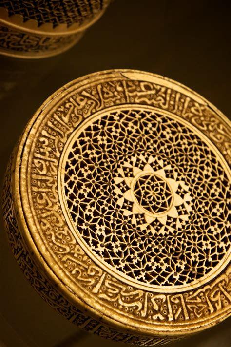 beautiful islamic art articles  islam