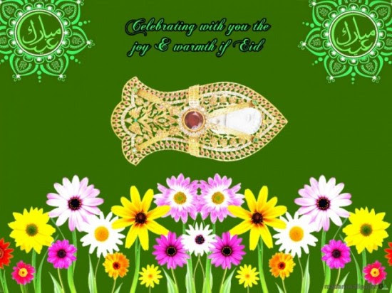 Eid-Greeting-Cards-2013-Pictures-Photos-Islamic-Eid-Card-Image-Wallpapers-9