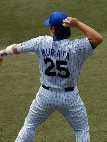 Shuuichi Murata