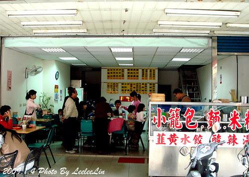 甄記麵食 手擀麵食好味道 高雄台鐵左營車站周邊小吃