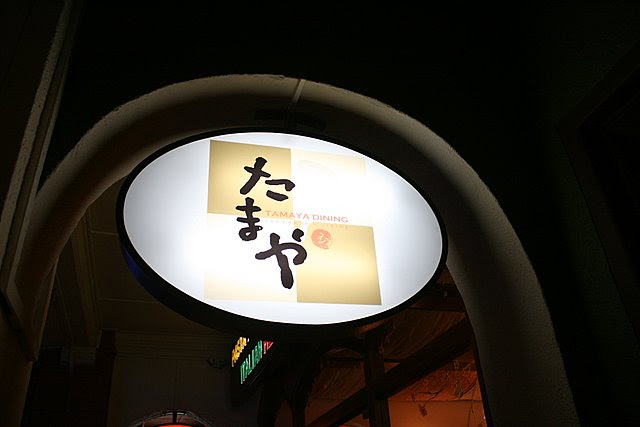 Tamaya, a Japanese izakaya at Cuppage Terrace