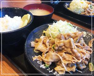 ここの肉炒めは味が濃いから、定食で。お肉たっぷり!